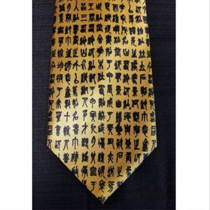 En-Yu Beautiful Gold Tie